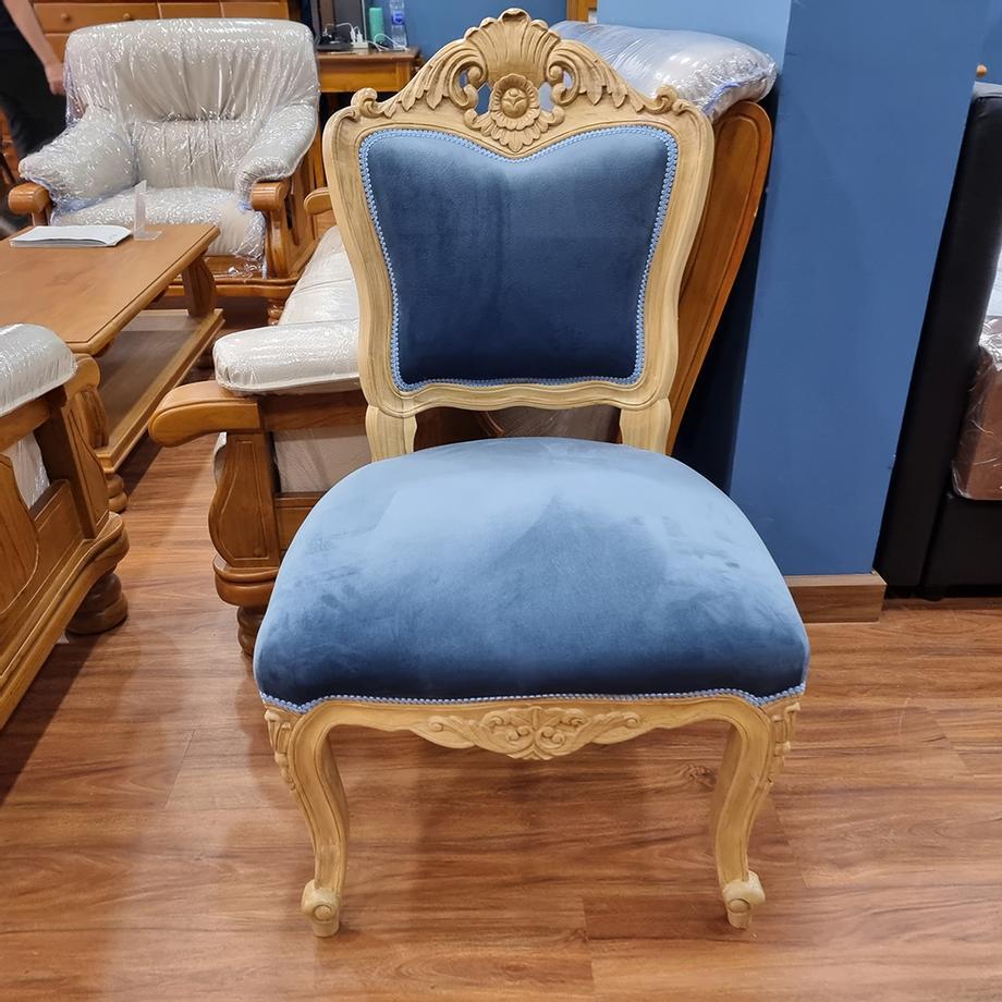 เก้าอี้หลุยส์
