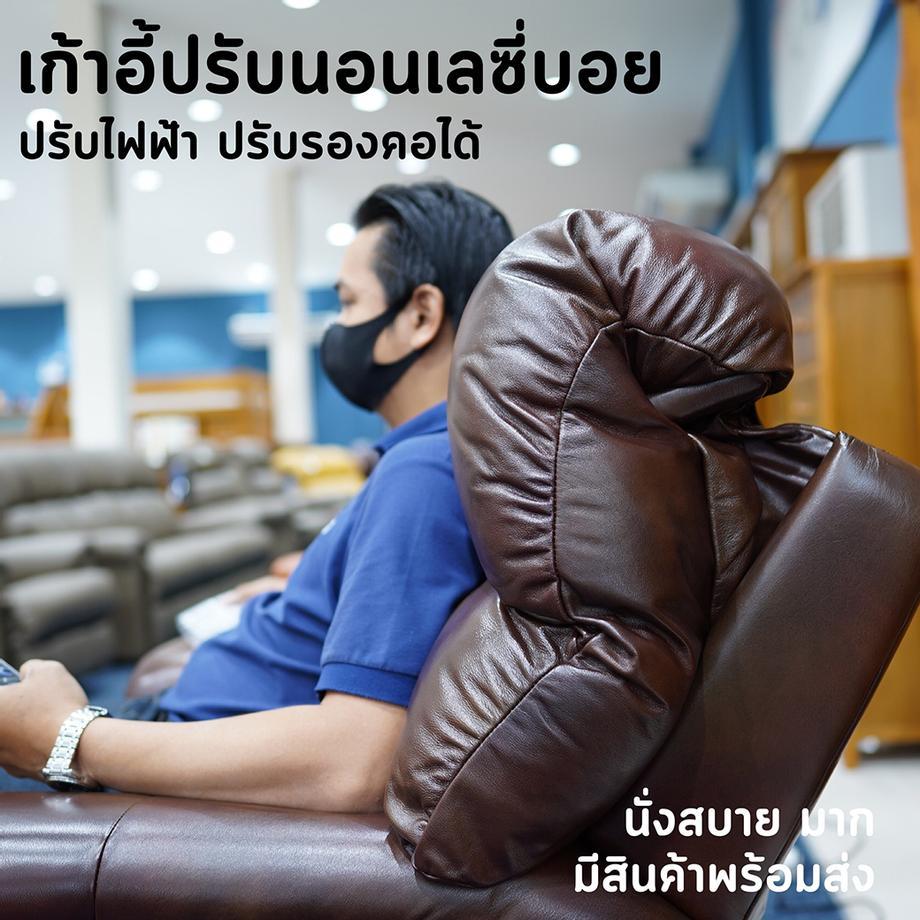 เก้าอี้ปรับนอน รุ่นที่ดีที่สุด
